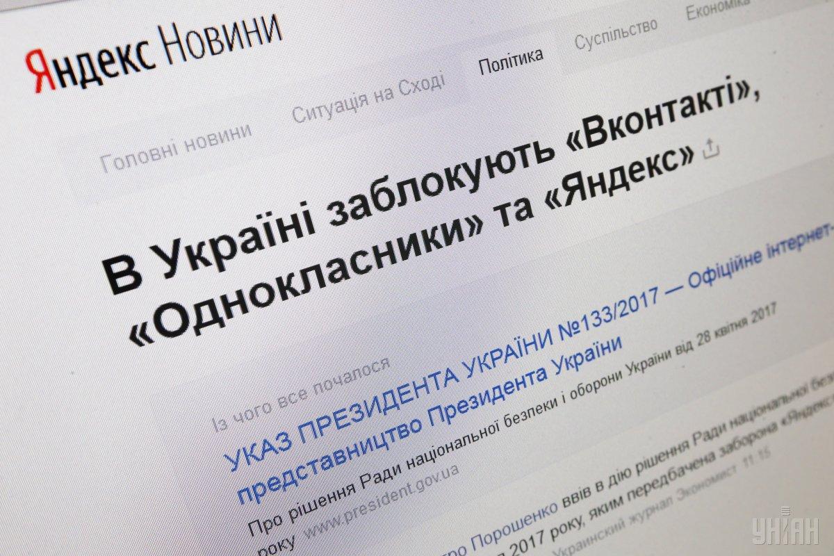 Просьба к украинским пользователям системы мониторинга изменить почтовый адрес в настройках профилей